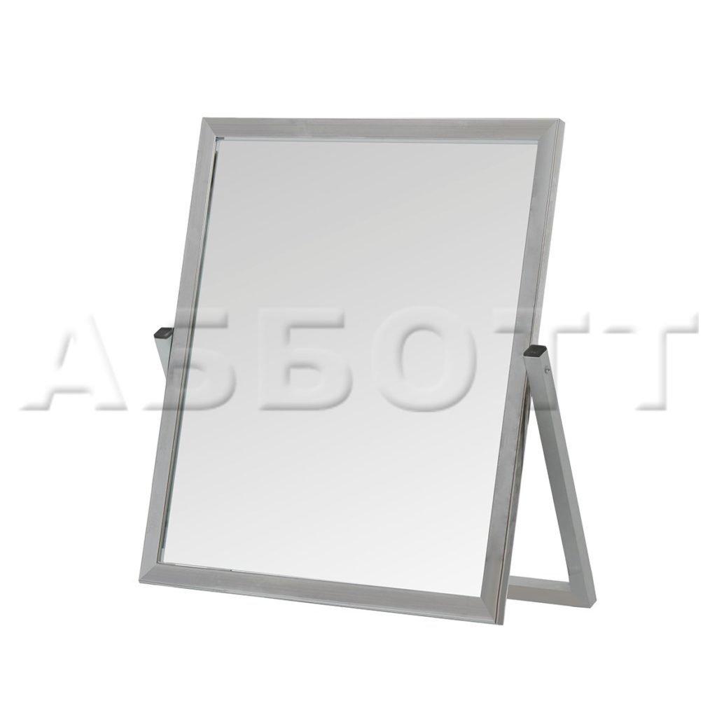 Зеркало раскладное