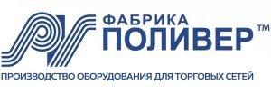 logo_poliver_RUS