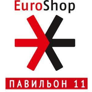 Выставка EuroShop 2020