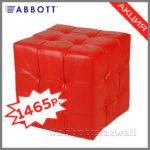 Компания АББОТТ объявляет акцию на банкетки